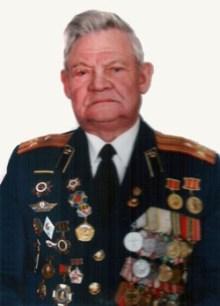 Боев Иван Тихонович